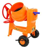 Nisipar - Little Tikes